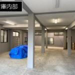 120平米超えの倉庫付き住宅